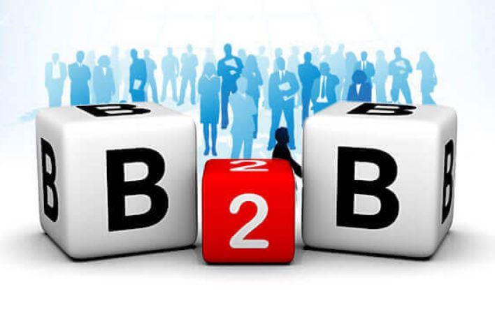 B2B -EC Plaza